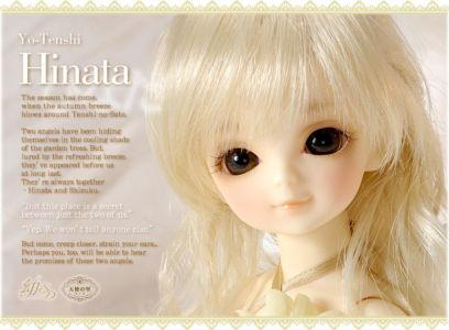 Hinata02