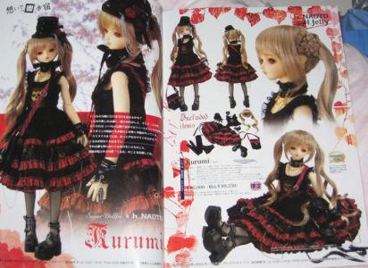 Kurumi19