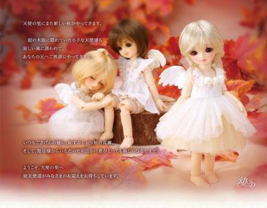Lmtd Pic Hinata2nd