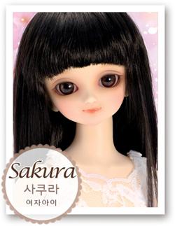 Msd Sakura M