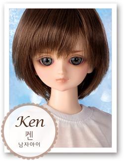 Msdb Ken M