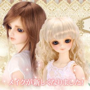 Myu-2010renewal06