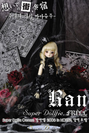 Ran05
