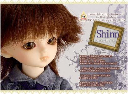 Shinn-dolpa2002