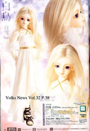 Shiratori-white06