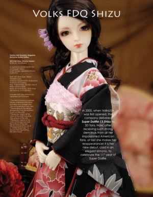 Shizu-kimono02