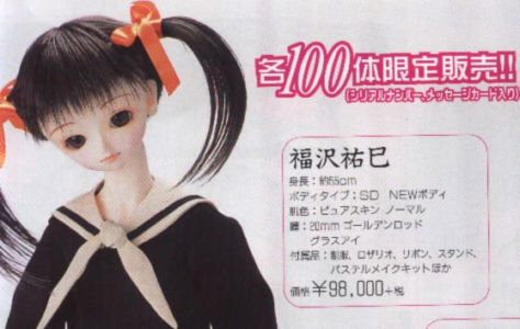 Yumi05
