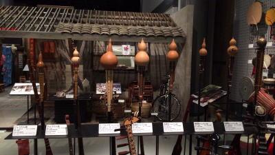 みんぱく(国立民族博物館)展示中のひょうたん笛たち