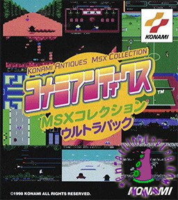 Konami_Antiques_MSX_Collection_Ultra_Pack_Coverart