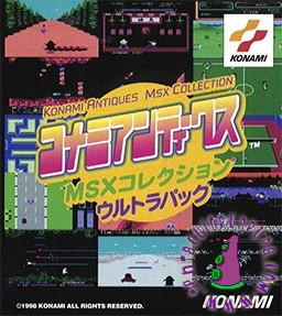 Konami_Antiques_MSX_Collection_Ultra_Pack_Coverart