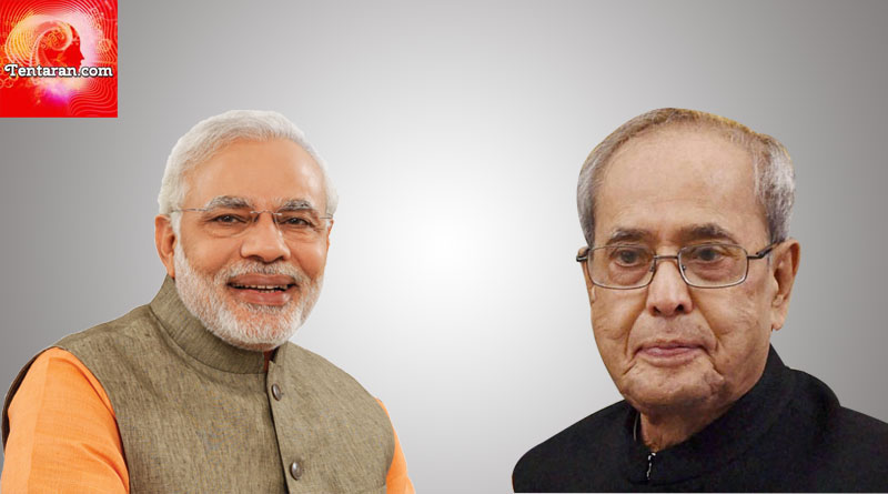 What was in PM Modi's letter that touched Pranab Mukherjee's heart