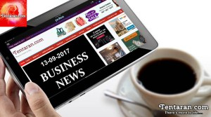 India Business News Headlines 13th September 2017 – Tentaran.com