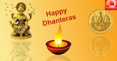 Dhanteras 2017 : Date, Puja, Timing and Significance