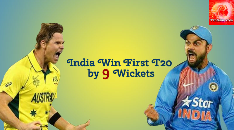 India Vs Australia T20 : India Win First T20 by 9 Wickets