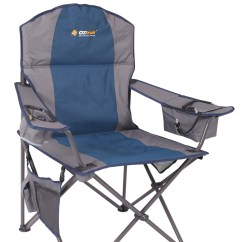 Fishing Cooler Chair Directors Covers Uk Oztrail Arm Tentworld