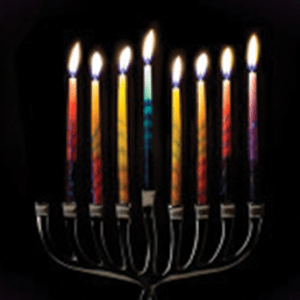 Yom kippur, the jewish day of atonement, is upon us. Seventh Night of Hanukkah   Conservative Synagogue Palm