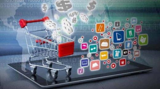 أفضل مواقع رخيصة ومضمونة للتسوق عبر الانترنت 2021