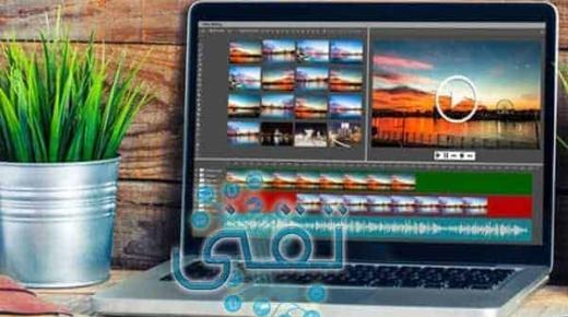 أفضل أدوات تعديل وتقطيع الفيديو بدون تحميل