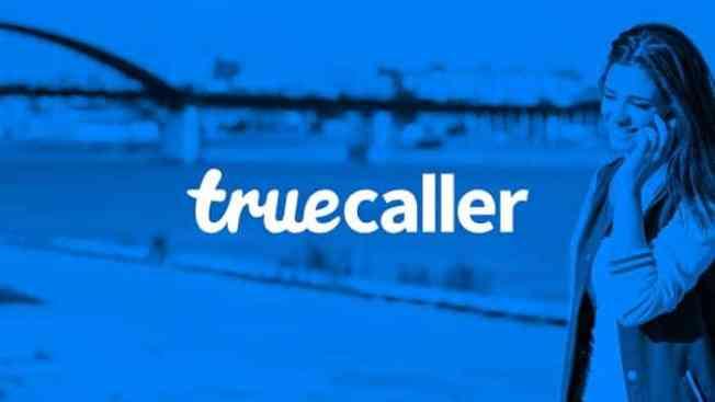 برنامج TrueCaller