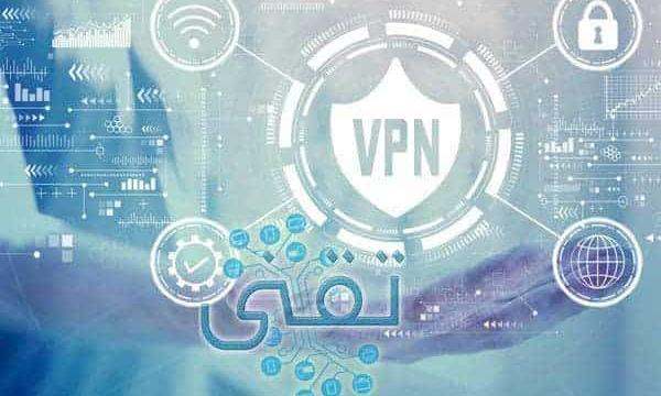 أفضل برامج vpn لعام 2021