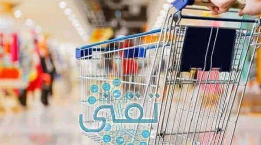 التسوق في الإمارات 2021: تجربة التسوق من موقع درهم اون لاين
