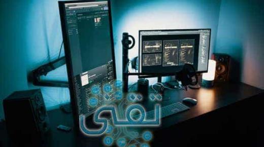أفضل برنامج مونتاج فيديو للكمبيوتر بالعربى مجاناً