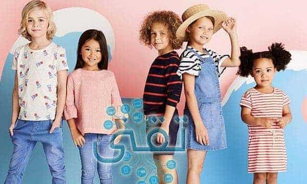 أفضل مواقع لتسوق ملابس أطفال فخمة أون لاين