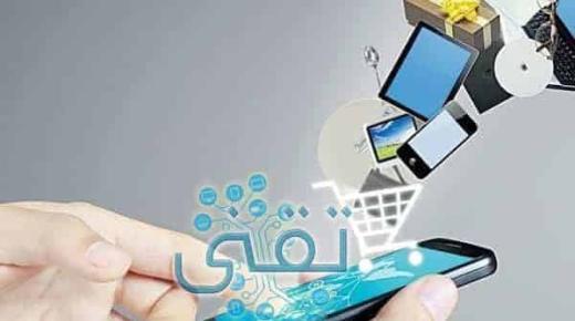 أفضل 15 موقع تسوق صيني شحن مجاني والدفع عند الاستلام 2021