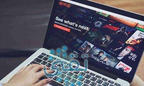 طريقة تحميل برنامج نتفليكس للكمبيوتر.. ويندوز 7 و10 Netflix