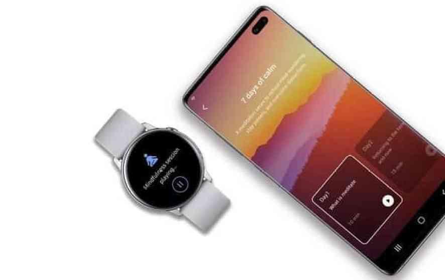 تطبيق Samsung Health
