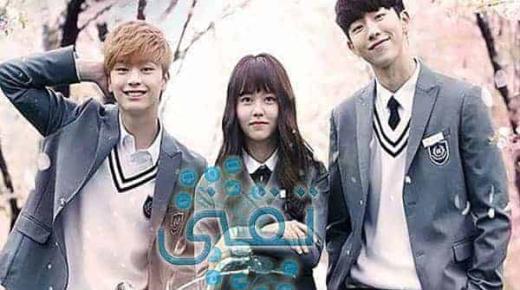أفضل المسلسلات الكورية المدرسية 2021