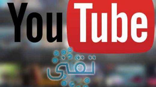 أسرع برنامج تنزيل فيديوهات من اليوتيوب للكمبيوتر