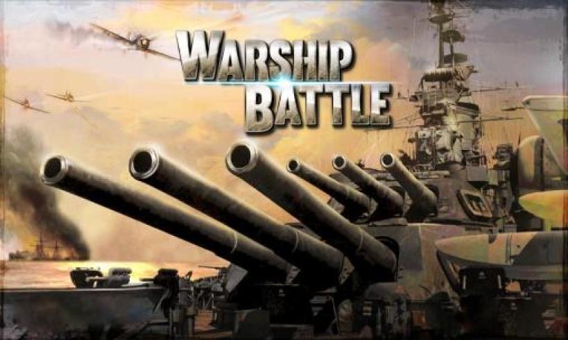 لعبة Warship Battle 3D