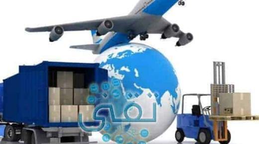 أفضل شركات الشحن الدولي في السعودية