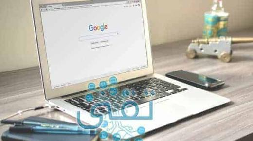 ازالة الاعلانات من جوجل كروم للكمبيوتر