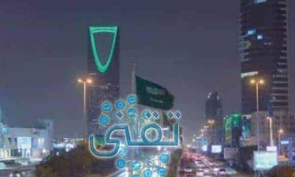 افضل شركات الشحن من امريكا إلى السعودية