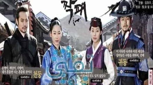 أشهر 5 مسلسلات صينية تاريخية مترجمة بالعربية
