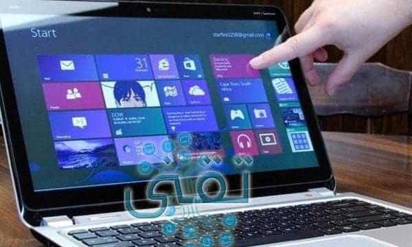 أفضل برنامج تصوير الشاشة للكمبيوتر عربي وسهل