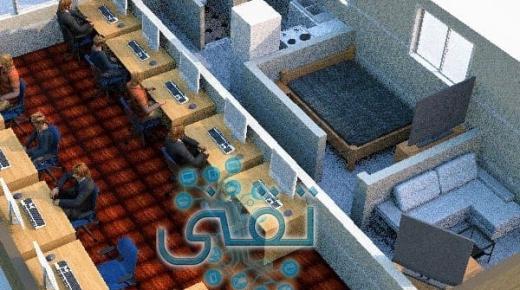 أفضل برنامج عربي لتصميم المنازل للكمبيوتر