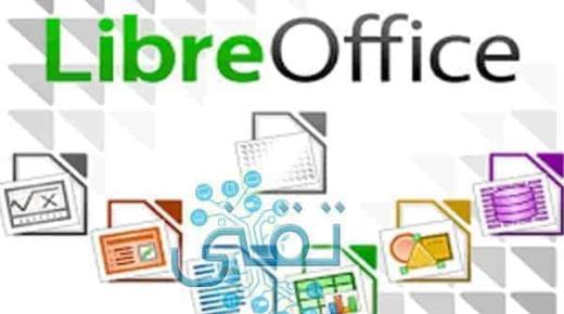 طريقة تحميل برنامج libreoffice base بالعربي