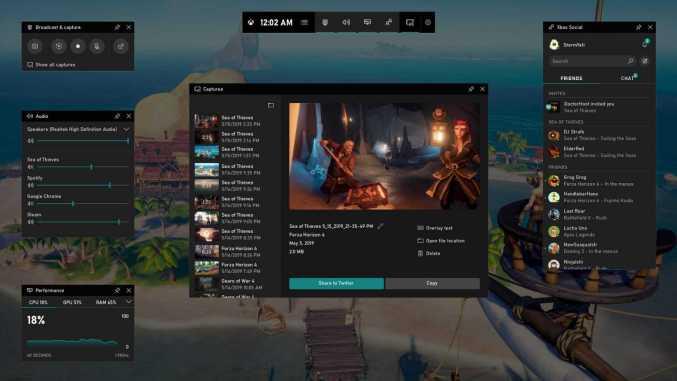 برنامج Xbox Game Bar لتسجيل شاشة الكمبيوتر