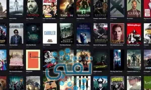 افضل موقع لمشاهدة الأفلام الأجنبية المترجمة بالعربي