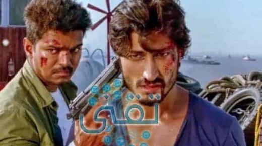 افضل 8 افلام هندية
