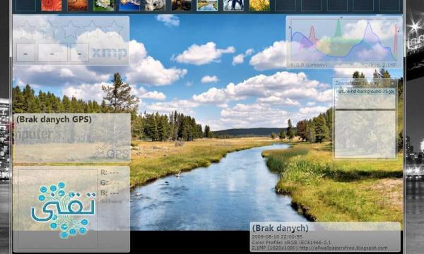 تحميل برنامج فتح الصور للكمبيوتر بجميع الصيغ