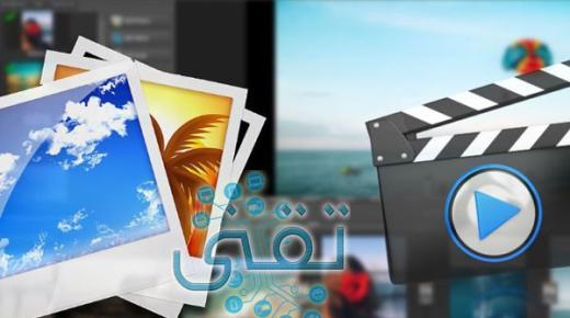 تحميل برنامج دمج الصور مع الفيديو للكمبيوتر