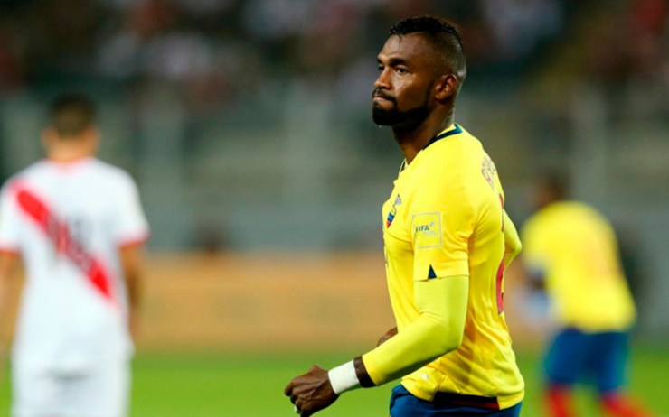Gabriel Achilier Selección Nacional de Ecuador.