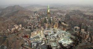 Masjid Haram di Mekah