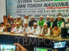 Ijtima Ulama Ketiga yang digelar di Hotel Lorin, Sentul, Bogor, Jawa Barat, Rabu, 1 Mei 2019, menghasilkan lima poin sikap dan rekomendasi. TEMPO/Egi Adyatama