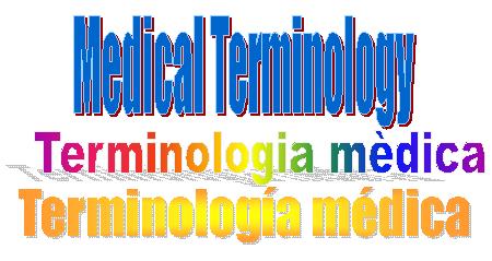 entrada medical terminoloy