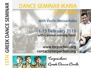 Dance Seminar Ikaria